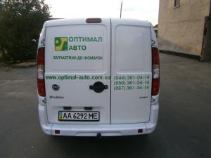 P8020272