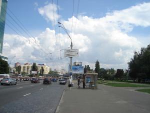 укр-3